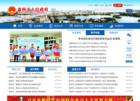 huizhou.gov.cn