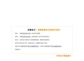 huizhuanyao158.com