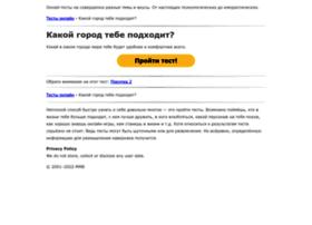 huj.ltalk.ru