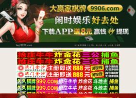 huji5910.com