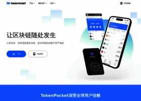 hujiaobeibei.net