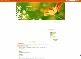 hukubikou.seesaa.net