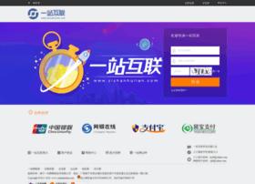 hulianpay.com