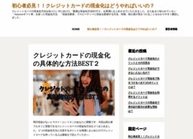 hullcityosc.com