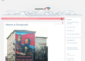 hultura.ru