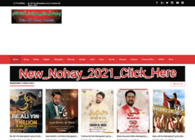 humaliwalayazadar.blogspot.com