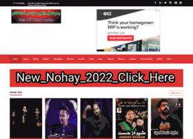 humaliwalayazadar.com