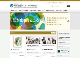 human.osakafu-u.ac.jp