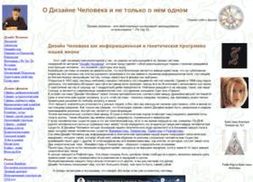 humandes.ru
