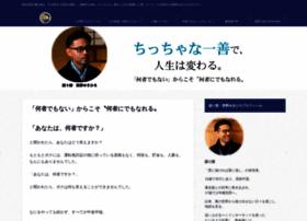 humaniaclabo.com