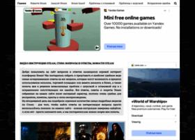 humanitysteam.ru
