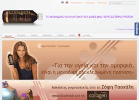 humanpotential.gr