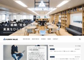 humanvalue.co.jp