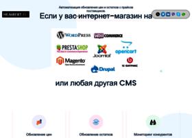 humbert.ru
