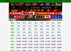 humblenations.com
