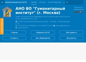 huminst.ru