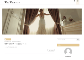 humperdinks.com