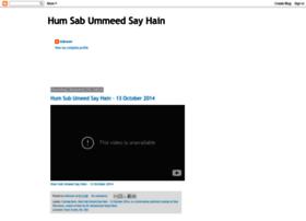humsabumeedsayhain.blogspot.com