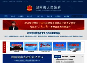 hunan.gov.cn