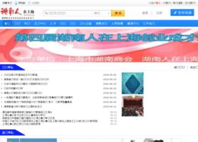 hunaner.net