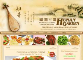 hunangardenroc.chinesemenu.com