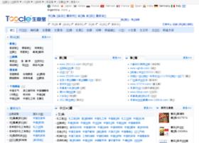 hunanliuyang.com