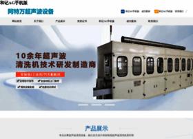 hundepfoten-forum.com