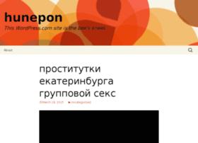 hunepon.wordpress.com