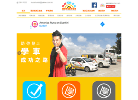 hungchun.com