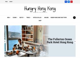 hungryhk.blogspot.hk