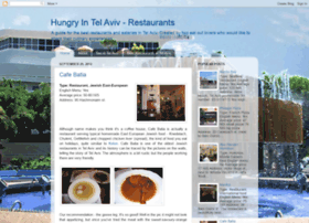 hungryintelaviv.blogspot.co.il