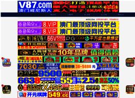 hunhan.net