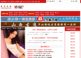 hunjia.jinlaoxi.com