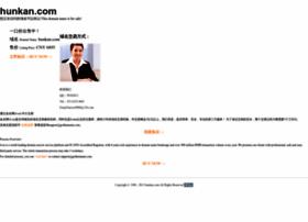 hunkan.com