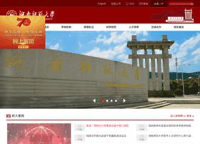 hunnu.edu.cn