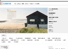 hunqingdaoju.com