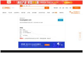 hunqingdian.com