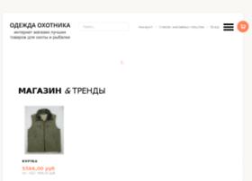 hunterline.ru