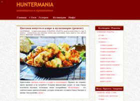 huntermania.ru