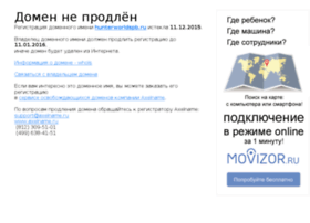 hunterworldspb.ru