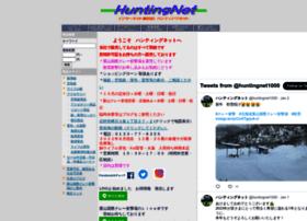 huntingnet.jp