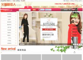 huobaoliangjiaren.com