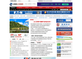 huodian.bjx.com.cn