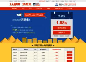 huoqibao.1234567.com.cn