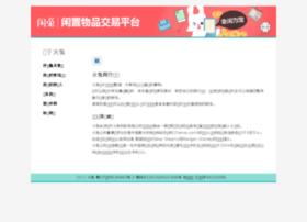 huotu.com