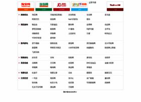 huoxingyu.com