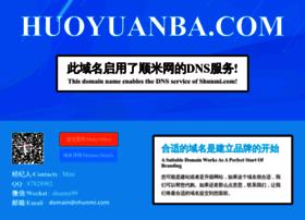 huoyuanba.com
