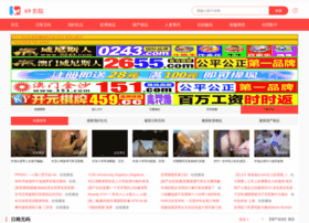 huqiandai.com