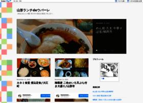 hurahura.dreamlog.jp