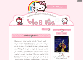hurinnadhirah.blogspot.com